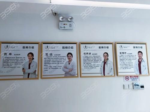 北京荣懿口腔医生团队