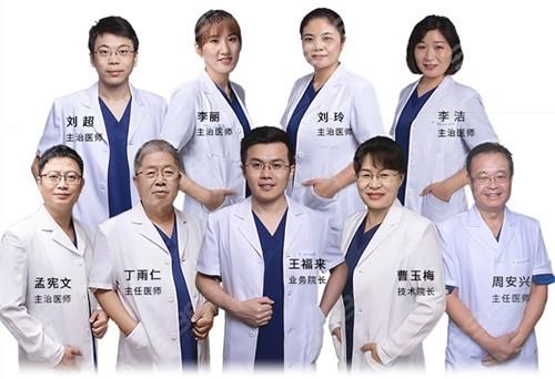 烟台胶东半岛口腔医院活动