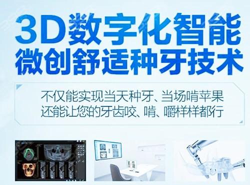 北京中诺口腔医院医保可以报销吗