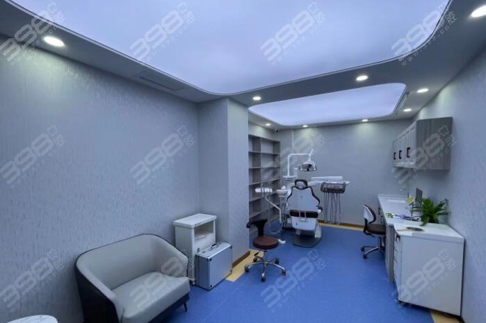 牙科诊室环境