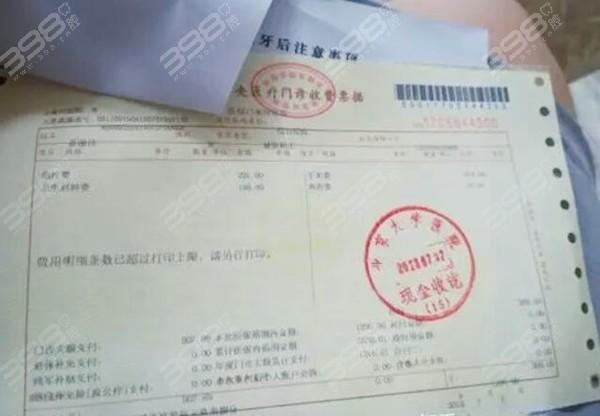 北京补牙可以用医保吗