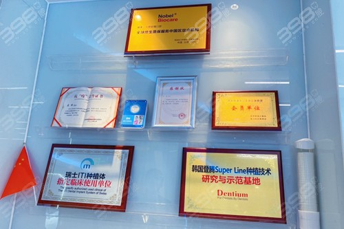 北京全口种植牙医院排名-钛植口腔