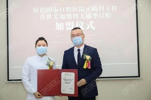 肖世芳医生