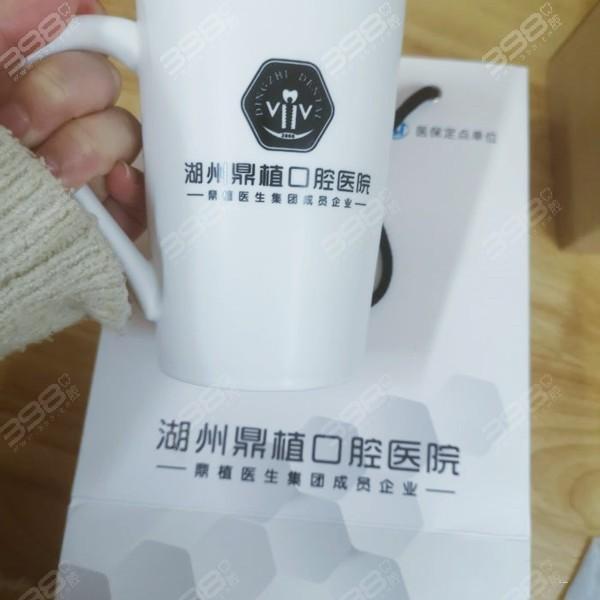 上海九院蔡中湖州矫正中心