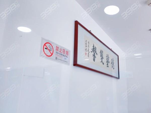 北京品格种植牙