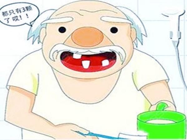 60岁以上老人多颗种植牙价格