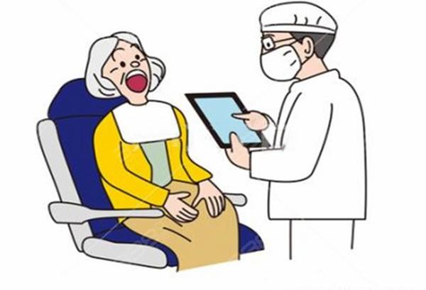 60岁以上老年人种植牙价格表参考