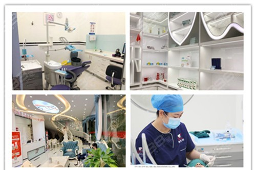 三亚正规的牙科医院